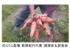 のらくら農場 1