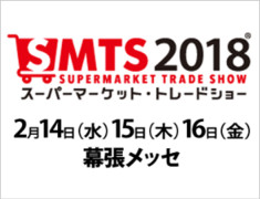 smts-1-01