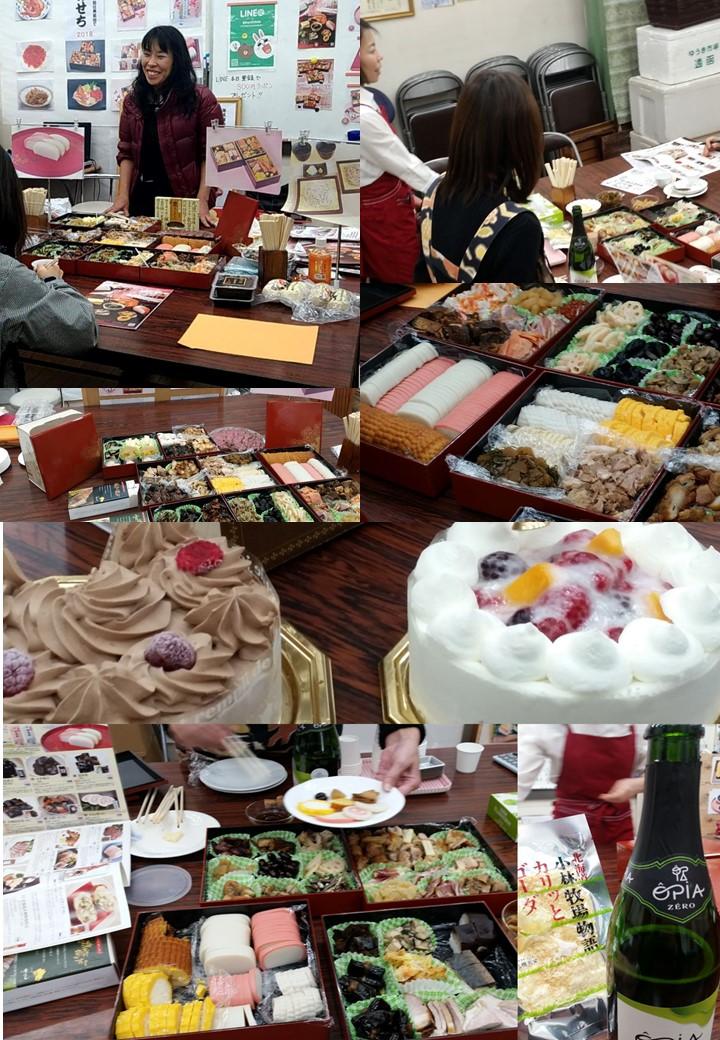 11月HPアップ試食会2