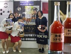 """スーパーマーケット トレードショー2020話題の""""シナモン""""について"""