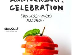 18th Anniversary 5月25日(火) 29日(土) ALL10%OFF